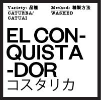 origin El-Conquistadoe_Costa-Rica