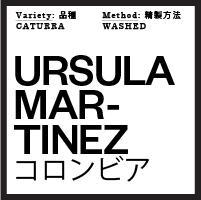origin Ursula-Martinez_Colombia