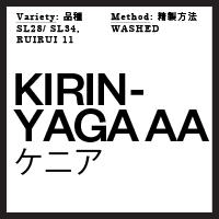origin Kirinyaga_Kenya