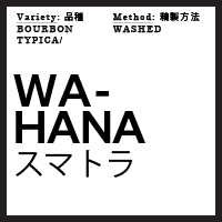 origin Wahana_Sumatra