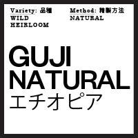 origin Guji_Natural_Ethiopia