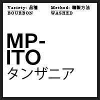 origin Mpito_Tanzania