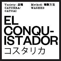 origin El-Conquistador_COSTA-RICA