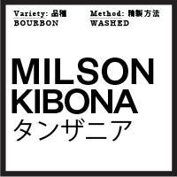 origin Milson-Kibona-_TANZANIA