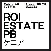 origin Roi-PB_Kenya