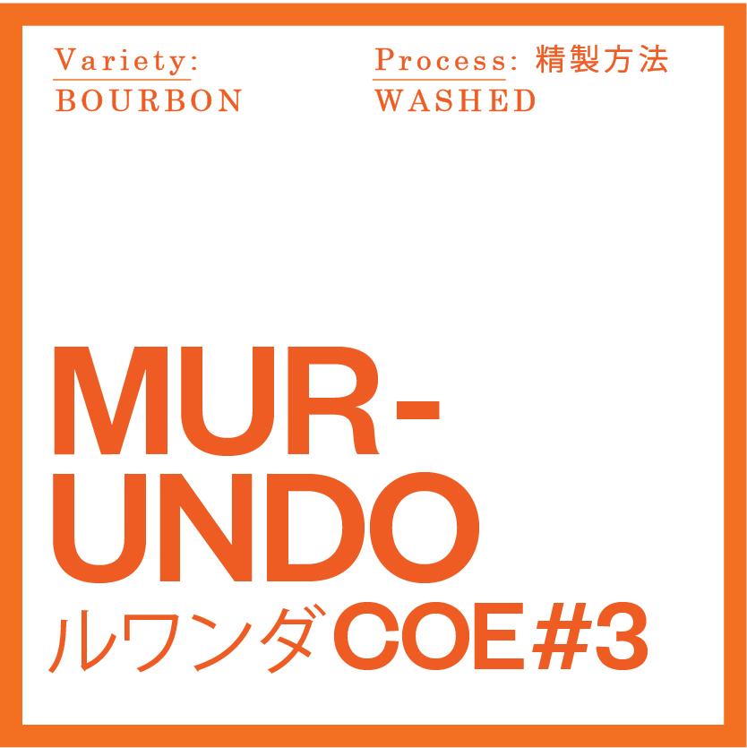 origin Murundo_Rwanda