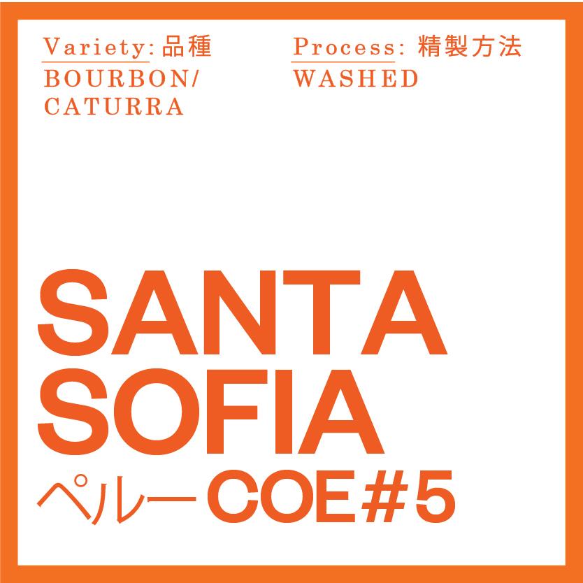origin Santa-Sofia_Peru
