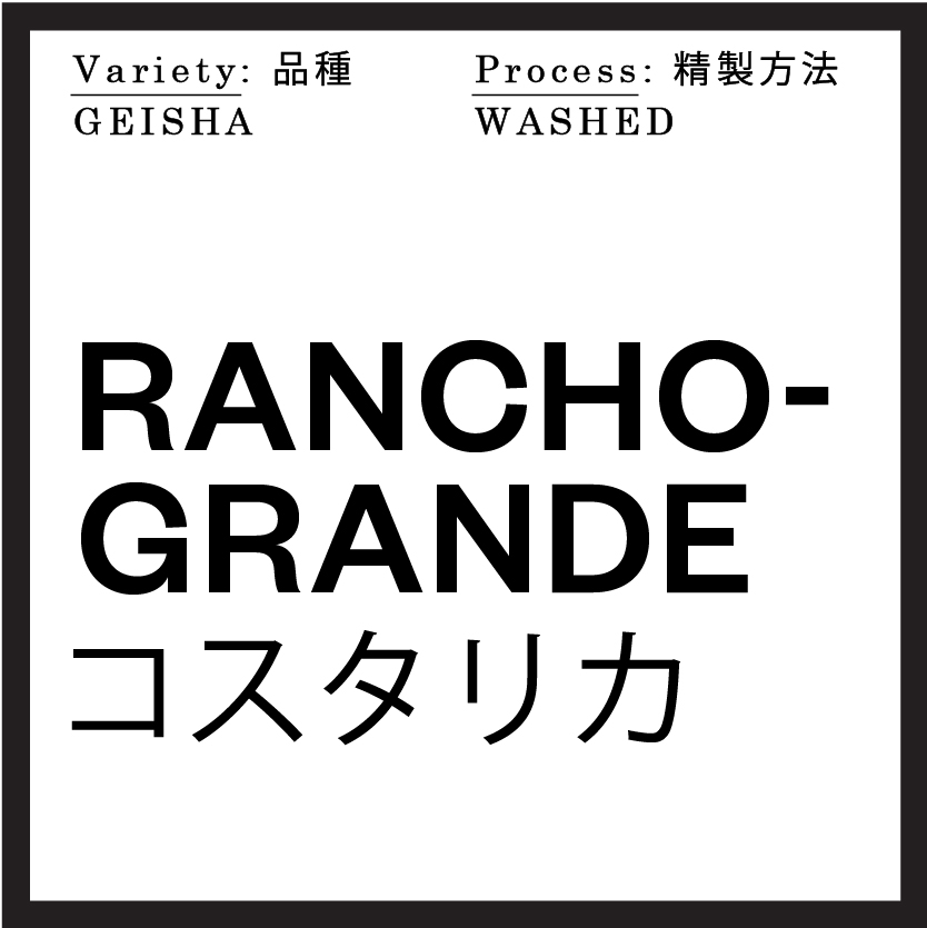 origin Rancho-Grande_Costa-Rica