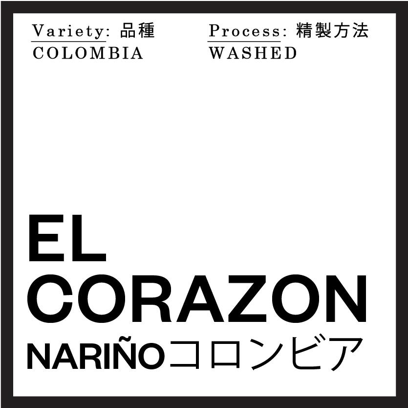 El_Corazon_Colombia
