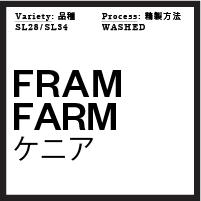 origin Fram-Farm_Kenya