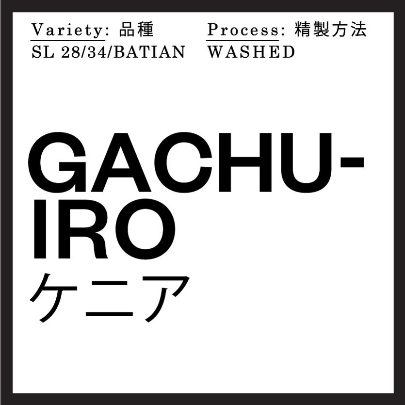 Gachuiro-KENYA
