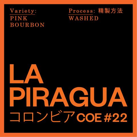 originLa-Piragua-COLOMBIA-COE-22