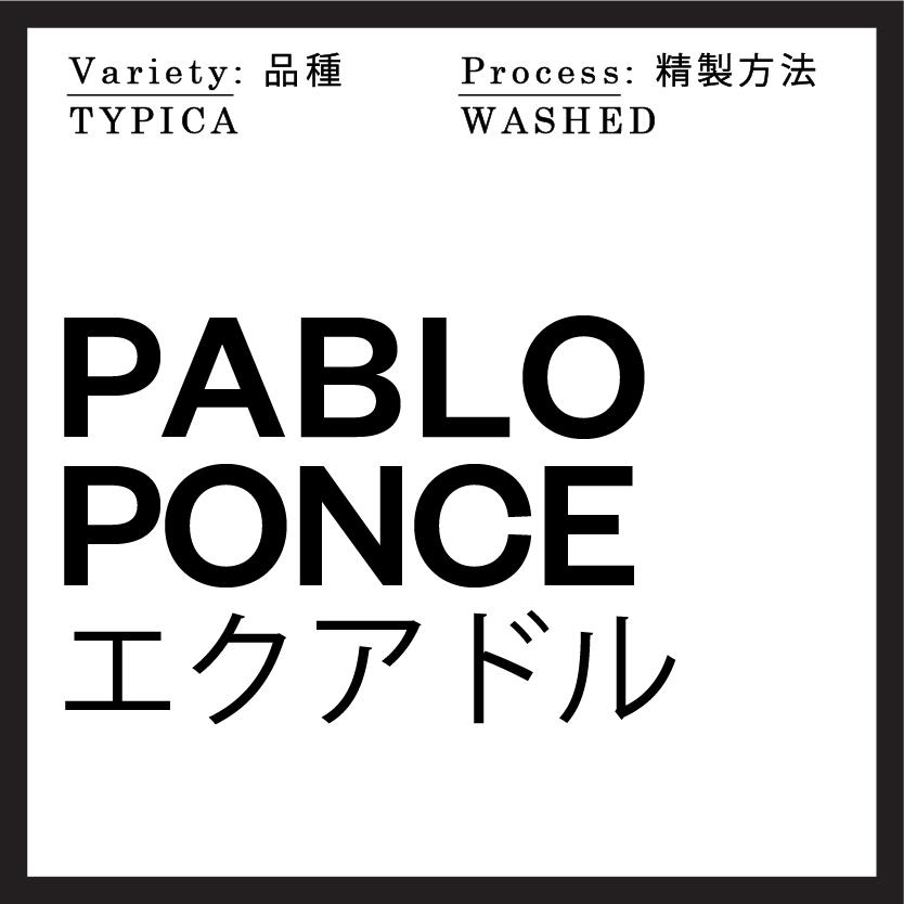 origin Pablo-Ponce_Ecuador