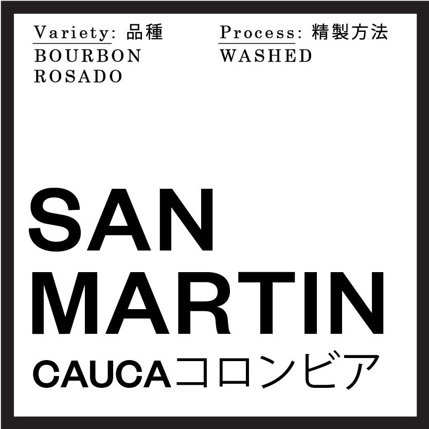 origin San-Martin_Colombia