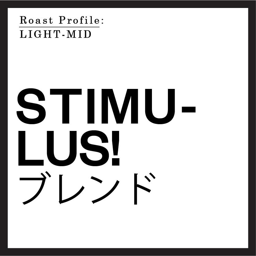 origin Stimulus