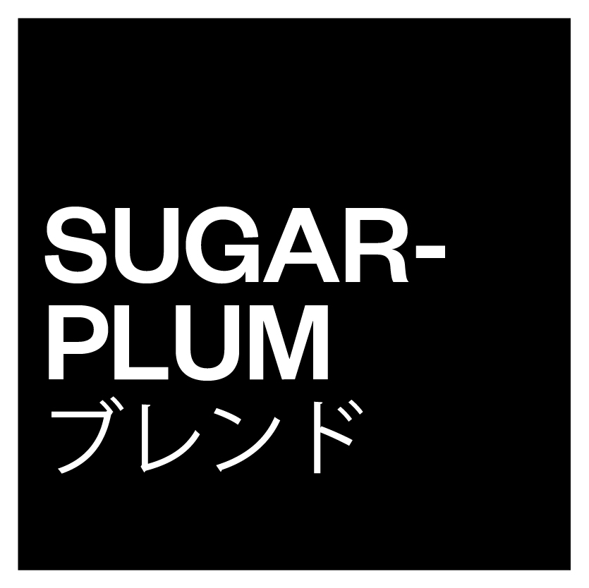 origin Sugarplum